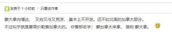 WeChat Screenshot_20190214120917.png