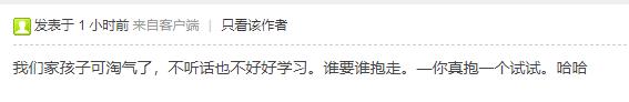WeChat Screenshot_20190214121131.png