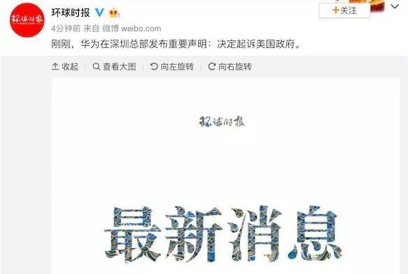 WeChat Screenshot_20190307110725.png