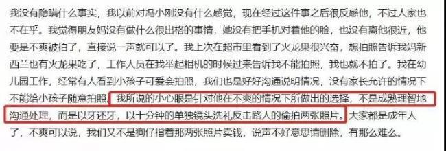 WeChat Image_20190311114552.jpg