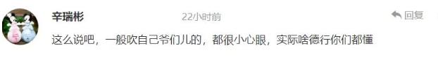 WeChat Screenshot_20190311120317.png