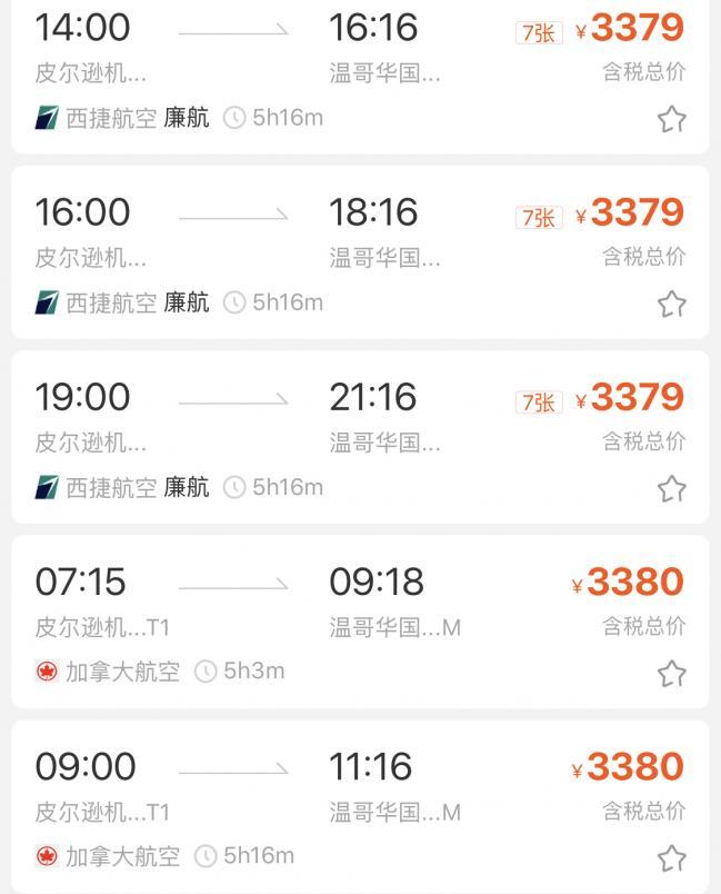 WeChat Image_20190319113926.jpg