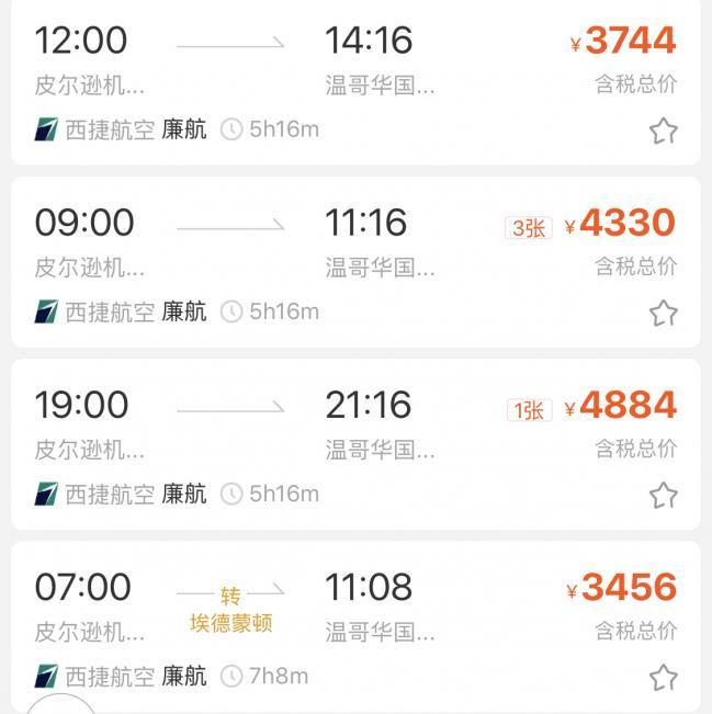 WeChat Image_20190319114431.jpg