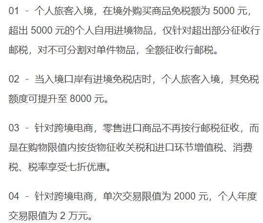 WeChat Screenshot_20190403141026.png