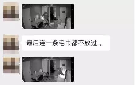 WeChat Image_20190408122041.jpg