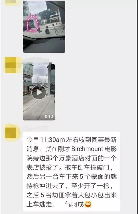 WeChat Image_20190408125623.jpg