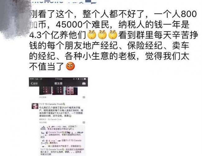 WeChat Screenshot_20190415115115.png