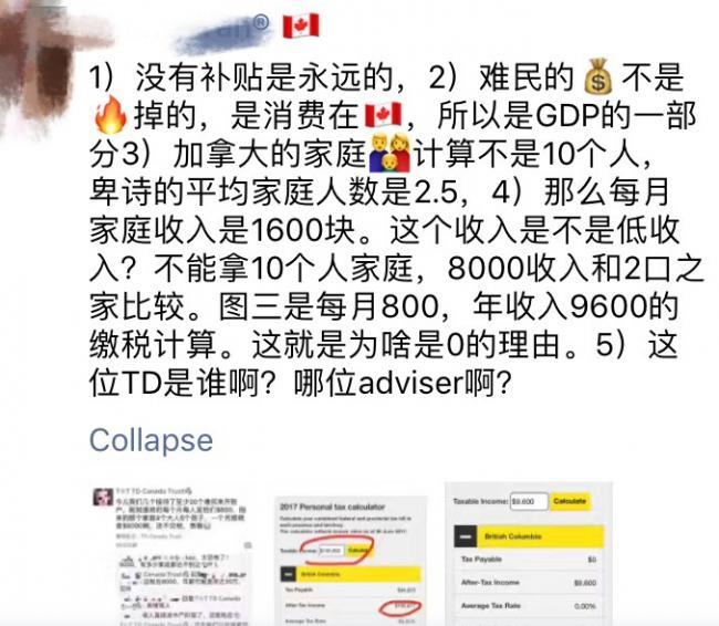WeChat Screenshot_20190415121811.png