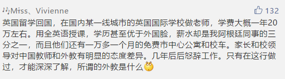 WeChat Screenshot_20190418133919.png