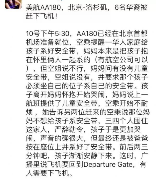 WeChat Image_20190418143525.jpg
