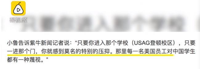 WeChat Screenshot_20190422113435.png