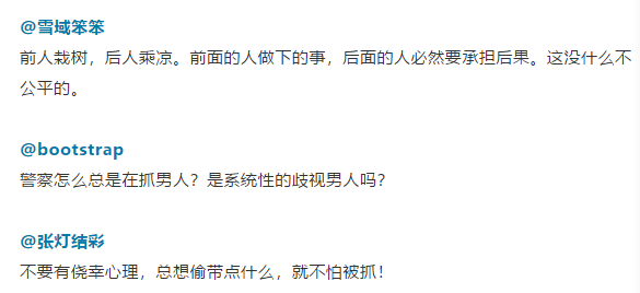 WeChat Screenshot_20190424161920.png