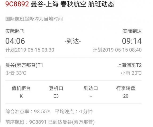 WeChat Screenshot_20190515154725.png