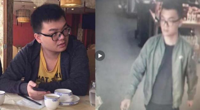 WeChat Screenshot_20190516124855.png