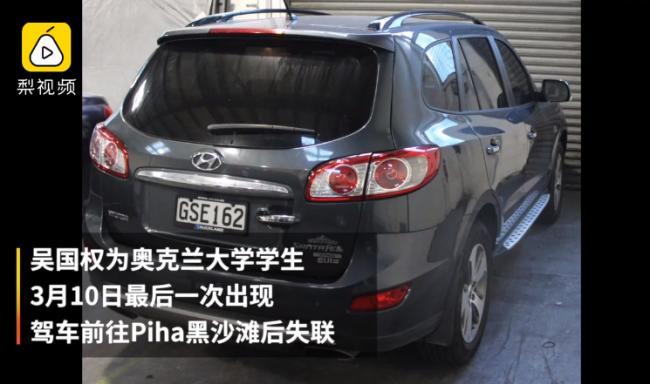 WeChat Screenshot_20190516124928.png