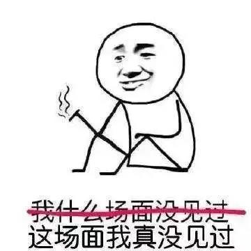 WeChat Image_20190603150946.jpg