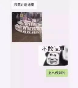 WeChat Image_20190603151122.jpg
