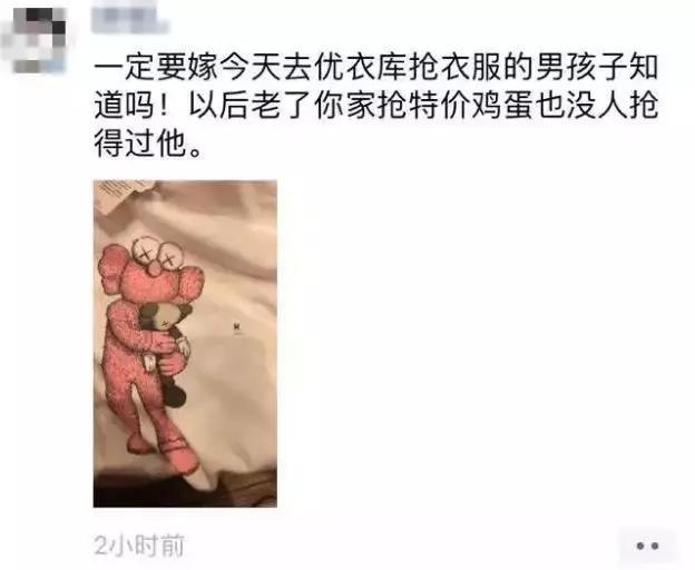 WeChat Image_20190603151226.jpg