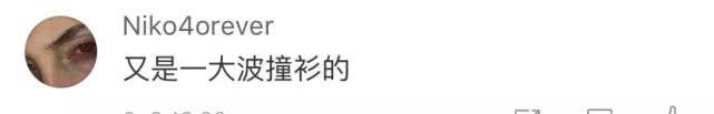 WeChat Image_20190603152038.jpg