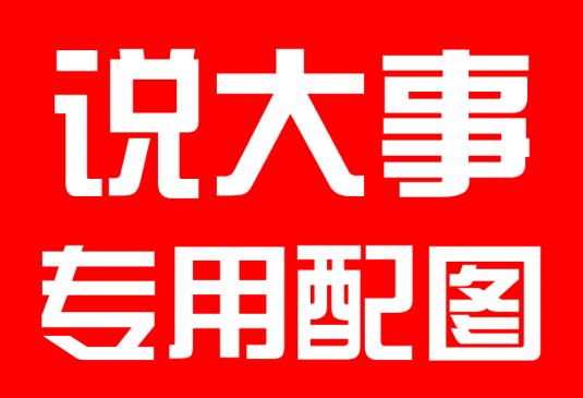 WeChat Screenshot_20190603153621.png