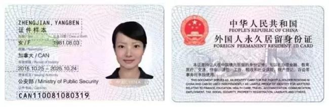 WeChat Image_20190718144214.jpg