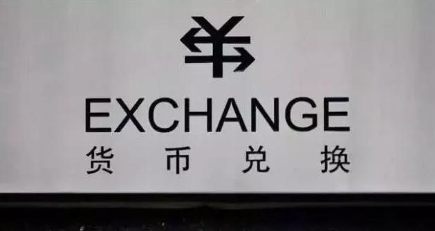 WeChat Screenshot_20190912130248.png