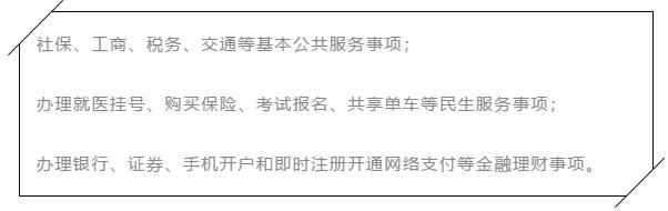WeChat Screenshot_20190912145928.png