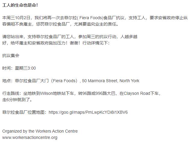 WeChat Screenshot_20191001114040.png