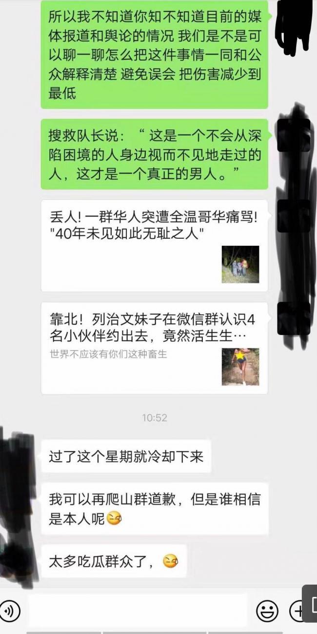 WeChat Image_20191003125735.jpg